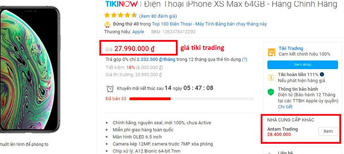Nhận biết Tiki Trading qua nhà cung cấp
