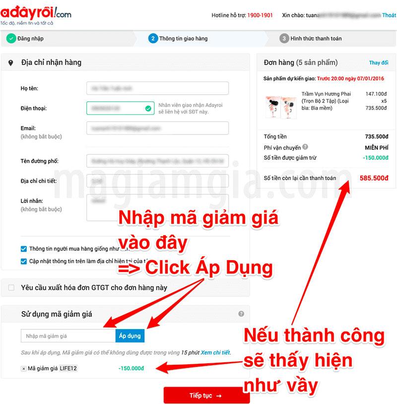 Sử dụng mã giảm giá Adayroi